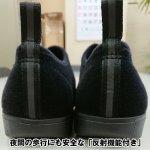 画像6: 足に優しい靴メンズ「快歩主義/M003」 (6)