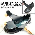画像4: 足に優しい靴メンズ「快歩主義/M021」 (4)