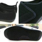 画像7: 足に優しい靴メンズ「快歩主義/M003」 (7)
