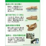 画像3: 足に優しい靴メンズ「快歩主義/M003」 (3)