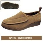 画像8: 足に優しい靴メンズ「快歩主義/M003」 (8)
