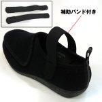 画像5: 足に優しい靴メンズ「快歩主義/M003」 (5)