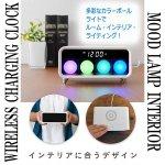 画像5: カラーボールライト搭載ワイヤレスチャージングデジタルクロック (5)