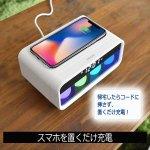 画像2: カラーボールライト搭載ワイヤレスチャージングデジタルクロック (2)