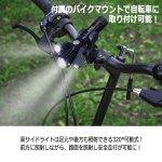 画像4: 充電式ハイパワー3連LEDフォーカスライト (4)