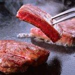 画像2: 特選国産牛みちのく奥羽牛ステーキ肉 (2)
