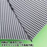 画像5: UV99%遮光&遮熱シルバーニつ折り傘(チドリ柄) (5)