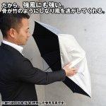画像7: 銀行員の日傘折りたたみVer. (7)