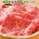画像2: 日本三大ブランド黒毛和牛祭り900g (2)