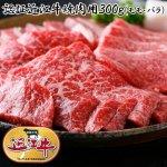 画像4: 日本三大ブランド黒毛和牛祭り900g (4)