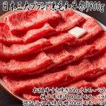 画像1: 日本三大ブランド黒毛和牛祭り900g (1)