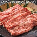 画像3: 日本三大ブランド黒毛和牛祭り900g (3)