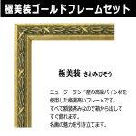 画像2: 「ダ・ヴィンチ/モナ・リザ」超高精細美術印刷ポスター[極美装ゴールドフレームセット] (2)
