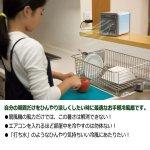 画像3: 打ち水ひんやり涼風!ミニ冷風扇Green Air (3)