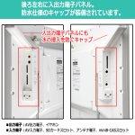 画像6: 防水13.3型DVDプレーヤー内蔵フルセグ対応テレビ[OT-WFD133TE] (6)