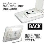 画像5: 防水13.3型DVDプレーヤー内蔵フルセグ対応テレビ[OT-WFD133TE] (5)