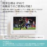 画像4: 防水13.3型DVDプレーヤー内蔵フルセグ対応テレビ[OT-WFD133TE] (4)
