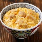 画像2: 吉野家冷凍親子丼の具5食セット (2)