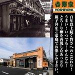 画像4: 吉野家冷凍親子丼の具5食セット (4)