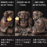 画像4: 天下人 豊臣秀吉の念持仏「三面大黒天」(原寸大複製・開眼祈祷済み) (4)