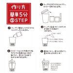 画像4: 本場の味をご家庭で!インスタントタピオカティー[6カップ] (4)