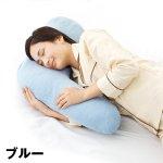 画像2: 勝野式横寝枕(16701/16551/16552) (2)