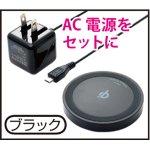 画像3: ワイヤレス充電アダプター (3)