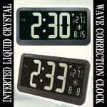 画像2: 特大43cm反転液晶ディスプレイ電波時計 (2)