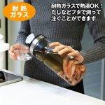 画像3: Felioフェリオフィルター付耐熱ガラスボトル (3)