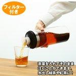 画像2: Felioフェリオフィルター付耐熱ガラスボトル (2)