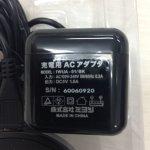 画像4: ワイヤレス充電アダプター (4)