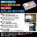 画像3: 室内専用ミニLEDセンサーライト(人感センサー内蔵)2個セット (3)