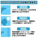 画像3: 光る水鉄砲「スプラッシュライト」(新装版) (3)