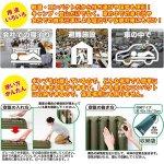 画像3: ポンプ内蔵!災害対策用エアマット「ポンプインエアマット」 (3)