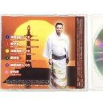 画像5: CD「三ッ井健【津軽海峡しぐれ/愛愁港】」 (5)