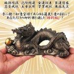 画像5: 金吾龍神社「荒波々幾龍神像」(きんごりゅうじんじゃ あらはばきりゅうじんぞう)特別版 (5)