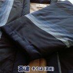 画像7: おたふくわた久留米織はんてん (7)
