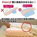 画像4: お疲れ足の休息クッション (4)
