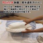 画像6: お疲れ足の休息クッション (6)