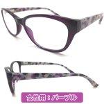 画像8: メガネ1つで3種類の拡大鏡「トリプルアイルーペ」 (8)
