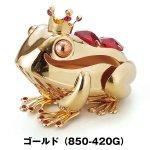 画像6: スワロフスキークリスタル「カエル王子」 (6)