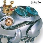 画像2: スワロフスキークリスタル「カエル王子」 (2)