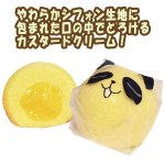 画像2: パンダちゃんやわらかシフォンケーキ12個入x6箱(計72個)セット (2)