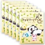 画像3: パンダちゃんやわらかシフォンケーキ12個入x6箱(計72個)セット (3)