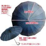 画像4: 16本骨ジャンプ和傘「浮き出る唐草柄」 (4)
