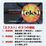 画像4: mij(エムアイジェイ)日本製暖か千鳥格子ハイネックシャツ2色組 (4)