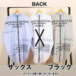 画像5: RINGSバックZIP-BIGストライプシャツ (5)