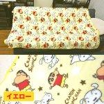 画像4: クレヨンしんちゃんBIGサンゴマイヤー毛布 (4)