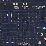 画像12: パックマン日本地図リバーシブルスカジャン (12)