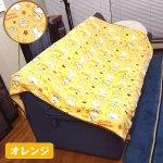 画像5: クレヨンしんちゃんBIGサンゴマイヤー毛布 (5)